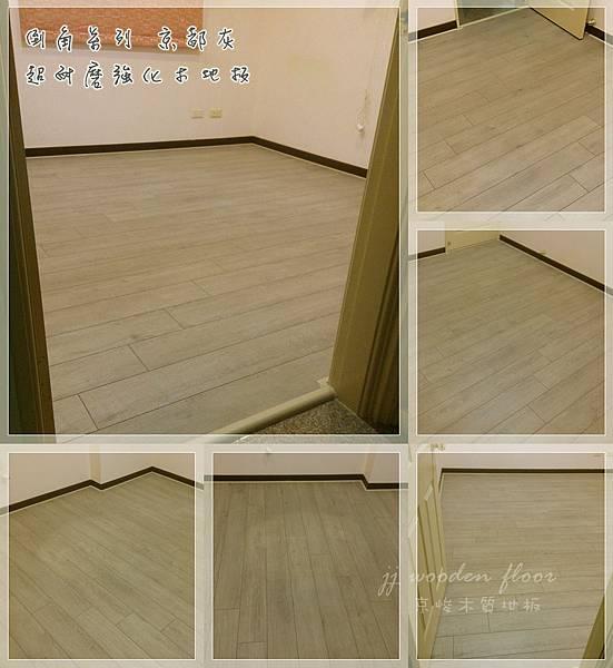 倒角系列-京都灰-80140704-樹林-超耐磨木地板.強化木地板.jpg