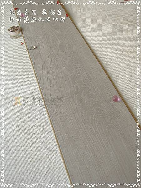 倒角系列-京都灰-超耐磨木地板.強化木地板2.jpg