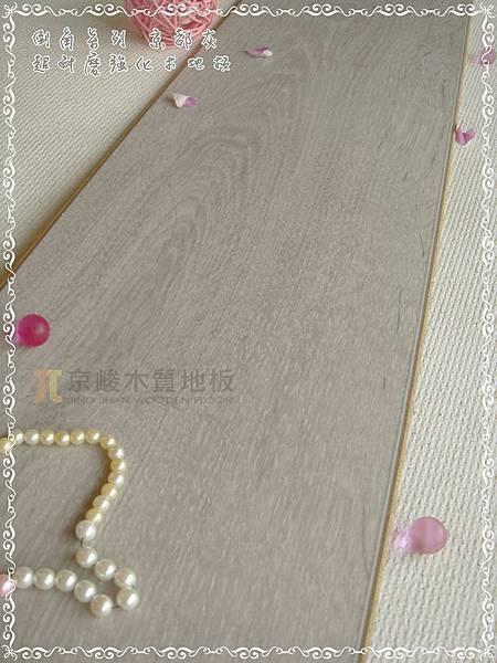 倒角系列-京都灰-超耐磨木地板.強化木地板3.jpg