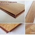 絲織紋寬板系列-阿爾卑斯橡木-超耐磨強化木地板1-8.JPG
