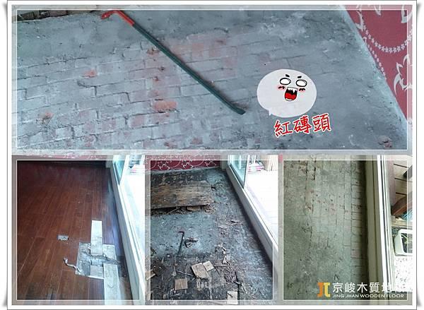絲織紋寬板系列-阿爾卑斯橡木-超耐磨強化木地板1-2.JPG