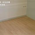 無縫抗潮系列-文化古橡 超耐磨木地板強化木地板 (3).jpg