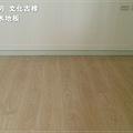 無縫抗潮系列-文化古橡 超耐磨木地板強化木地板 (2).jpg