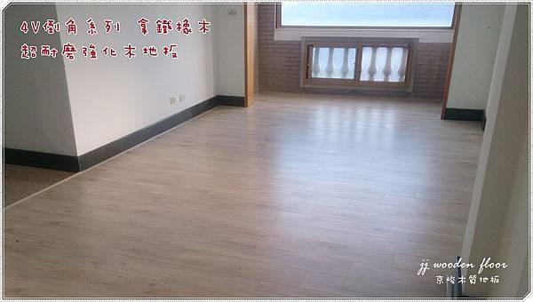 拿鐵橡木-超耐磨木地板-客廳03.jpg