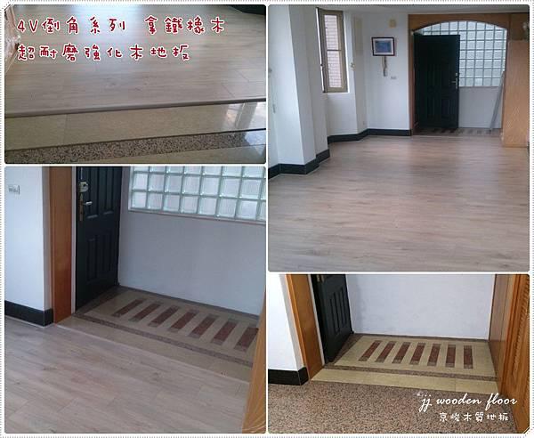 拿鐵橡木-超耐磨木地板-客廳06.jpg