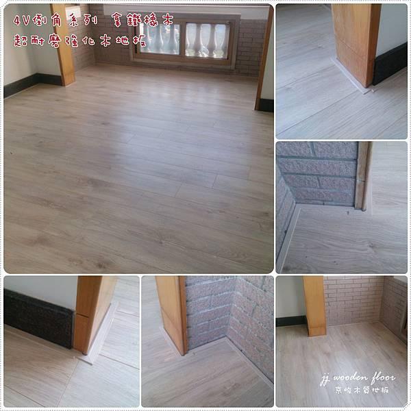 拿鐵橡木-超耐磨木地板-客廳08.jpg