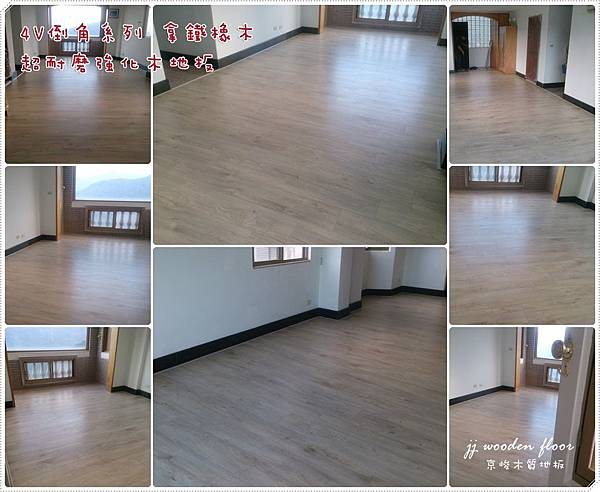 拿鐵橡木-超耐磨木地板-客廳10.jpg