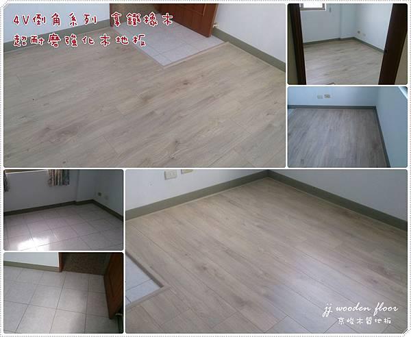 拿鐵橡木-超耐磨木地板-房間02.jpg