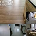 倒角-美國松木-超耐磨木地板-01.jpg