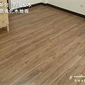 倒角-美國松木-超耐磨木地板-03.jpg