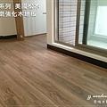 倒角-美國松木-超耐磨木地板-04.jpg