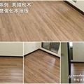 倒角-美國松木-超耐磨木地板-09.jpg
