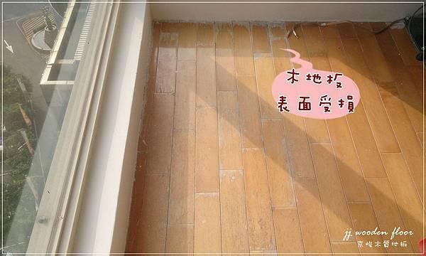 無縫抗潮系列-稻香橡木-超耐磨木地板強化木地板-06.jpg
