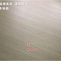 2v倒角系列-波恩榆木-超耐磨木地板強化木地板-6.jpg