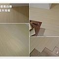 浮雕系列-優雅白橡-超耐磨木地板-海島木地板-04.jpg