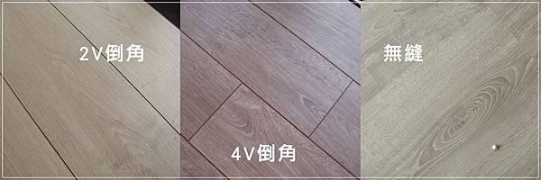 2v倒角系列-波恩榆木-超耐磨木地板強化木地板-12.jpg