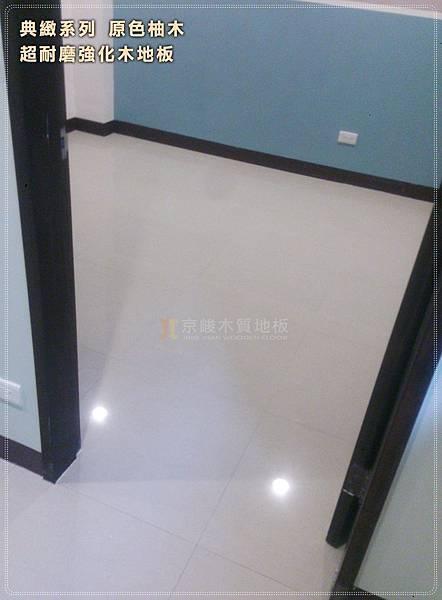 典緻系列-原色柚木-超耐磨木地板-強化木地板 (2).jpg