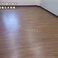 典緻系列-原色柚木-超耐磨木地板-強化木地板 (6).jpg