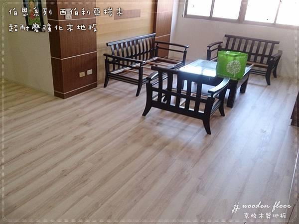 伯恩系列-西伯利亞梣木 超耐磨木地板強化木地板 (6).jpg