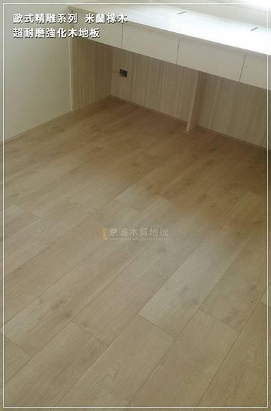 歐式精雕系列-米蘭橡木 超耐磨木地板強化木地板jpg (6).jpg