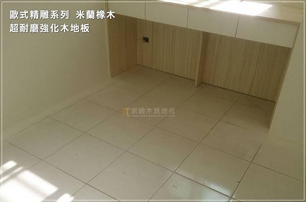 歐式精雕系列-米蘭橡木 超耐磨木地板強化木地板jpg (2).jpg