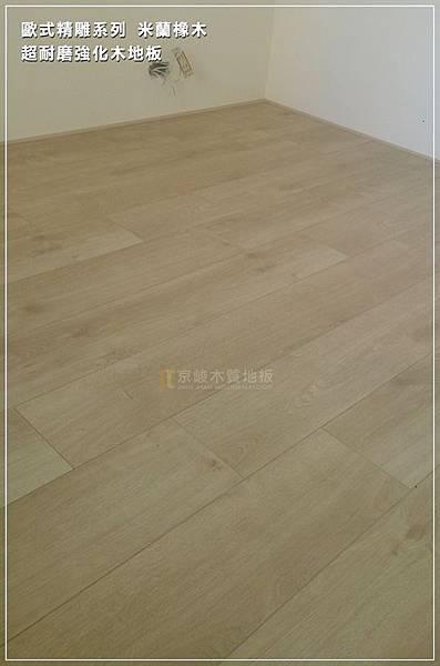 歐式精雕系列-米蘭橡木 超耐磨木地板強化木地板jpg (7).jpg