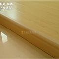 新拍楓木 超耐磨木地板強化木地板 -05.jpg