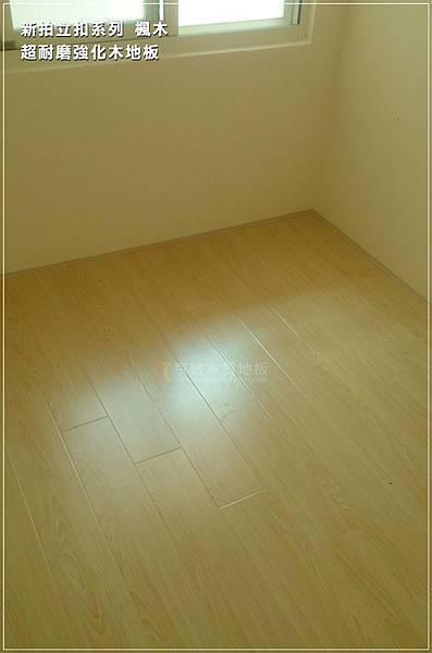 新拍楓木 超耐磨木地板強化木地板 -06.jpg