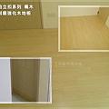 新拍楓木 超耐磨木地板強化木地板 -07-1.jpg
