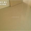 新拍楓木 超耐磨木地板強化木地板 -01.jpg