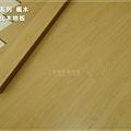新拍楓木 超耐磨木地板強化木地板 -03.jpg