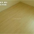 新拍楓木 超耐磨木地板強化木地板 -04.jpg