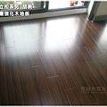 新拍胡桃 超耐磨木地板強化木地板 -06.jpg