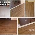 摩卡胡桃-超耐磨木地板強化木地板  (6).jpg