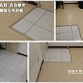 典緻系列-洗白橡木 超耐磨木地板強化木地板  (7).jpg