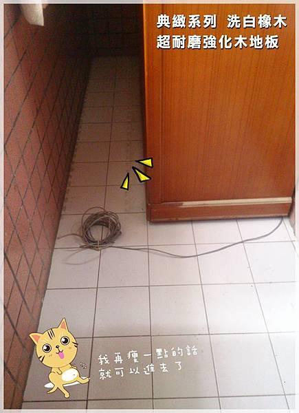 典緻系列-洗白橡木 超耐磨木地板強化木地板  (4).jpg