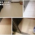 典緻系列-洗白橡木 超耐磨木地板強化木地板  (6).jpg