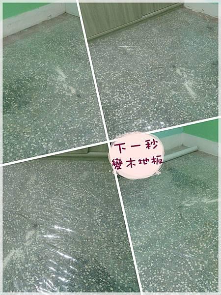 爵色胡桃 超耐磨木地板強化木地板 (1).jpg