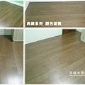 爵色胡桃 超耐磨木地板強化木地板 (5).jpg