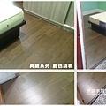 爵色胡桃 超耐磨木地板強化木地板 (6).jpg