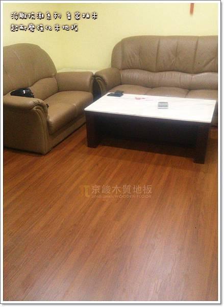 皇家柚木-樹林-超耐磨強化木地板 (1).jpg