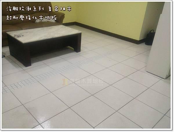 皇家柚木-樹林-超耐磨強化木地板 (7).jpg