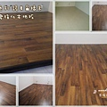 諾貝爾橡木-三峽-超耐磨木地板 (11).jpg