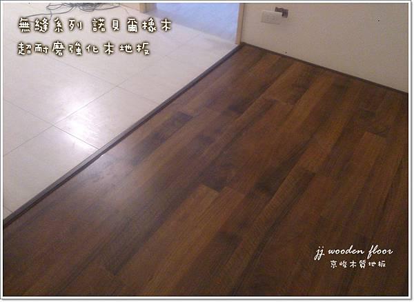 諾貝爾橡木-三峽-超耐磨木地板 (3).jpg