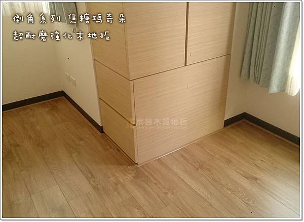 倒角系列 焦糖瑪奇朵 主臥 超耐磨地板 (3).jpg
