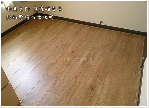 倒角系列 焦糖瑪奇朵 主臥 超耐磨地板 (2).jpg
