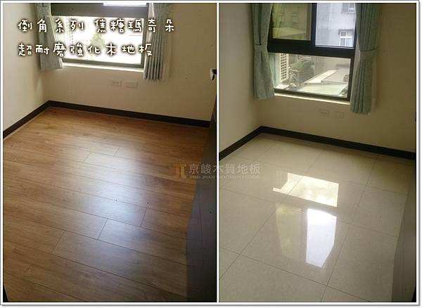 倒角系列 焦糖瑪奇朵 次臥 超耐磨地板 (1).jpg