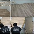北美淺橡 板橋 超耐磨木地板強化木地板 (6).jpg