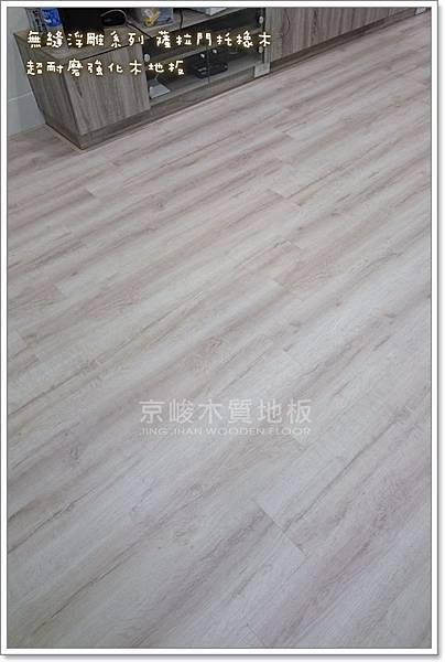 浮雕系列-薩拉門托橡木-板橋-超耐磨木地板-強化超耐磨 (3).jpg