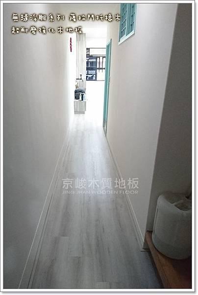 浮雕系列-薩拉門托橡木-板橋-超耐磨木地板-強化超耐磨 (5).jpg